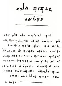 cilwe 1